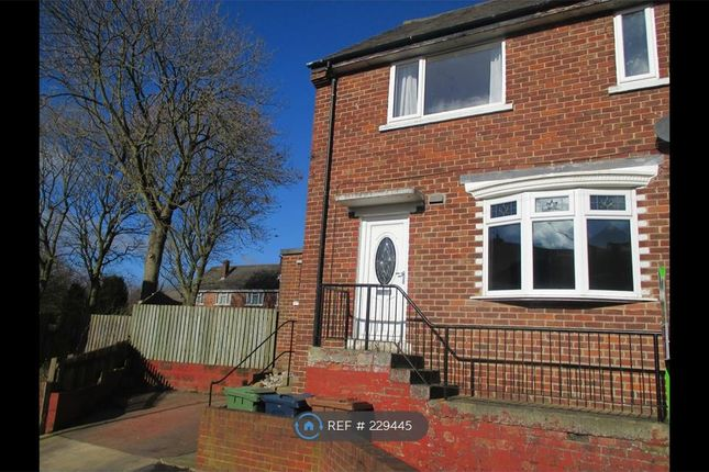 Thumbnail Semi-detached house to rent in Loweswater Avenue, Houghton Le Spring