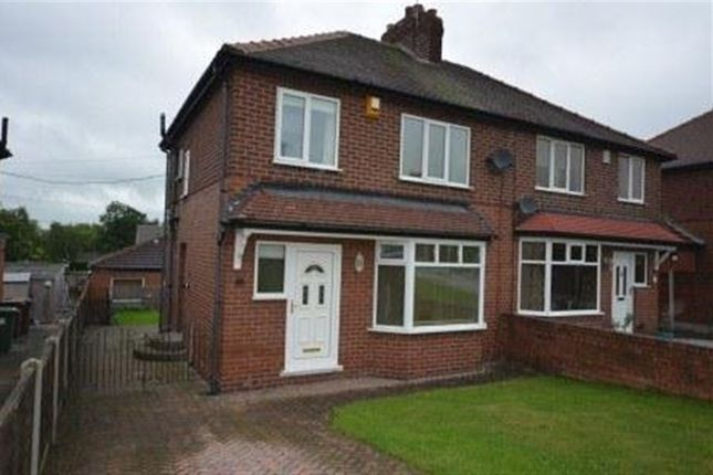 Thumbnail Semi-detached house to rent in Close Road, Castleford