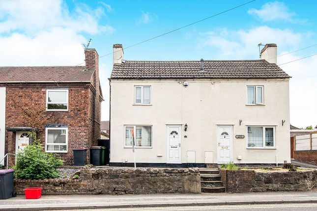Semi-detached house for sale in Castle Street, Hadley, Telford