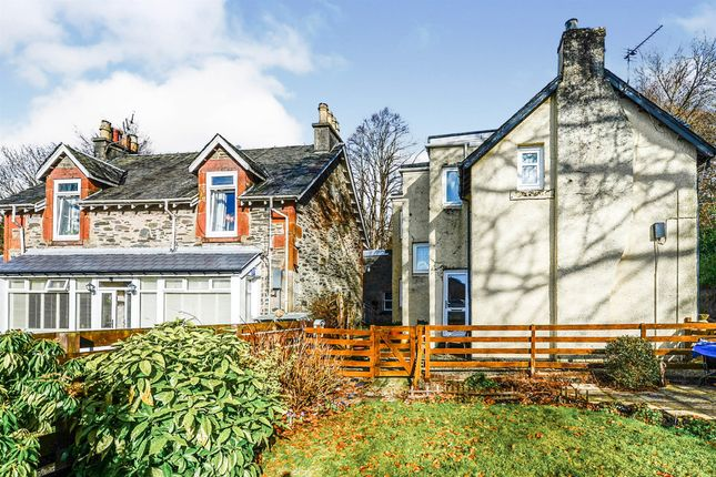Thumbnail Property for sale in Spys Lane, Rhu, Helensburgh