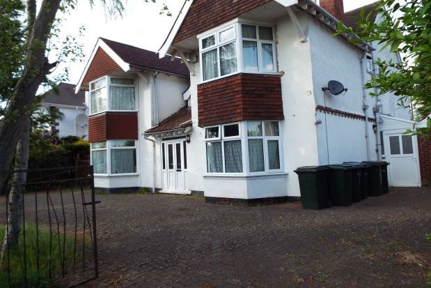 Thumbnail Property to rent in Cannon Hill Road, Canley