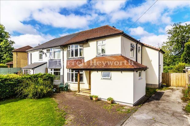 Thumbnail Property for sale in Hatlex Lane, Lancaster