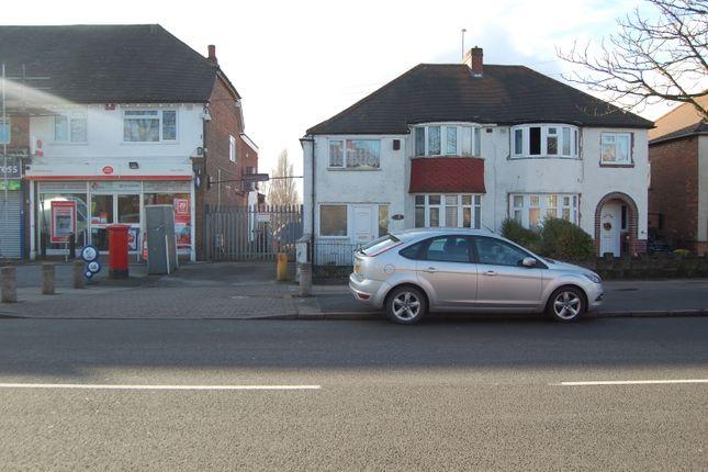 Thumbnail Retail premises for sale in 150 Hawthron Road, Birmingham