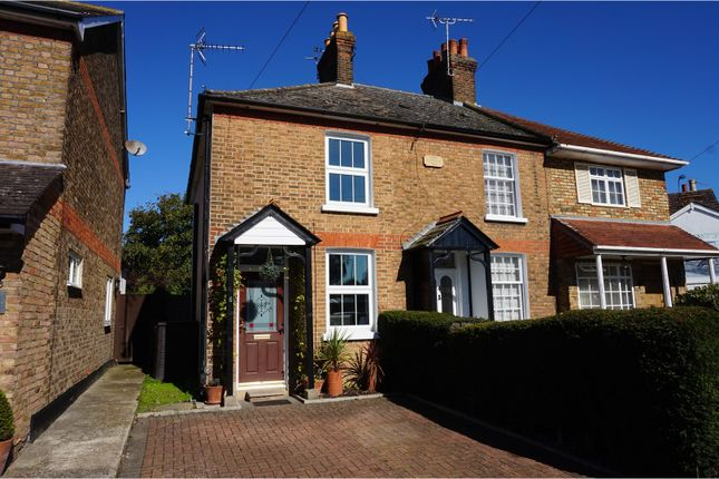Thumbnail End terrace house for sale in Prairie Road, Addlestone