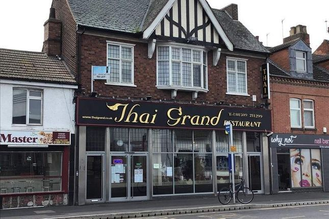 Thumbnail Restaurant/cafe for sale in The Rushes, Loughborough