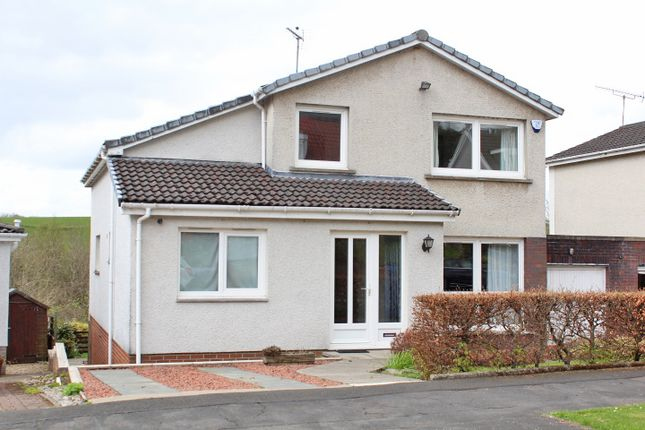 Thumbnail Property for sale in 45 Galbraith Drive, Milngavie, Glasgow