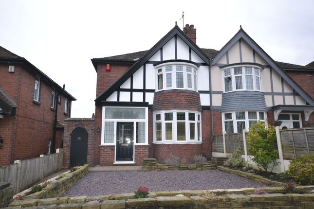 Thumbnail Semi-detached house for sale in Porthill Bank, Porthill, Newcastle-Under-Lyme