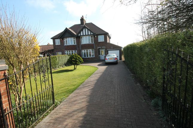 Thumbnail Semi-detached house to rent in Wild Hill, Sutton-In-Ashfield