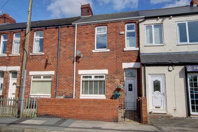 Thumbnail Terraced house for sale in Rose Street East, Penshaw, Houghton Le Spring