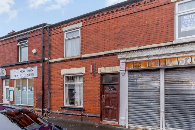 property investment portfolio hull anlaby road dentist