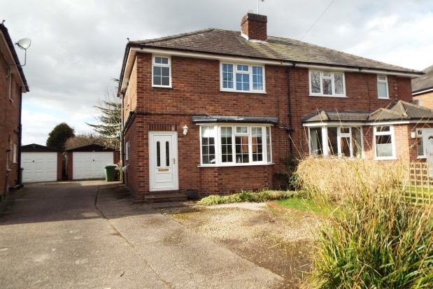Thumbnail Property to rent in Bourne Street, Wilmslow