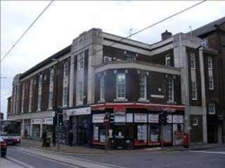 Serviced office to let in Rockingham Street, Sheffield