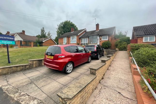 Thumbnail Bungalow for sale in Carhampton Road, Sutton Coldfield, West Midlands