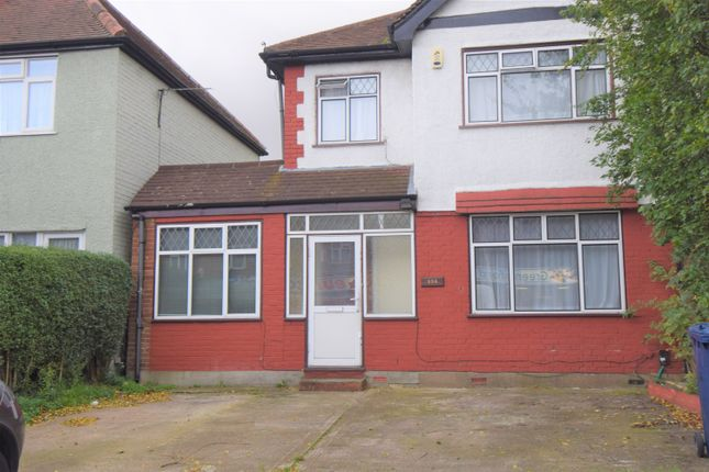 Thumbnail Semi-detached house to rent in Oldfield Lane North, Greenford