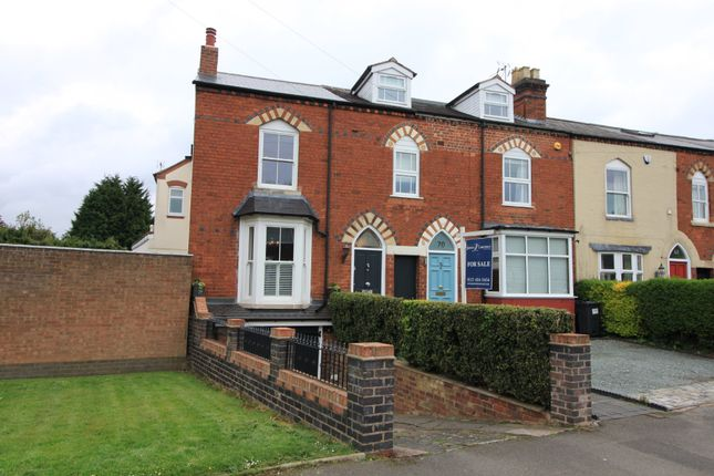 Thumbnail End terrace house for sale in Serpentine Road, Harborne, Birmingham