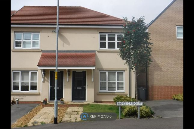 Thumbnail Semi-detached house to rent in Banks Crescent, Stamford