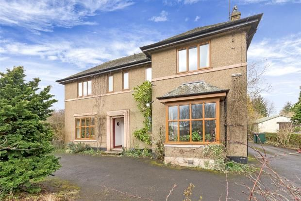 Thumbnail Detached house for sale in Ardnashiel, Townhead, Coupar Angus, Blairgowrie