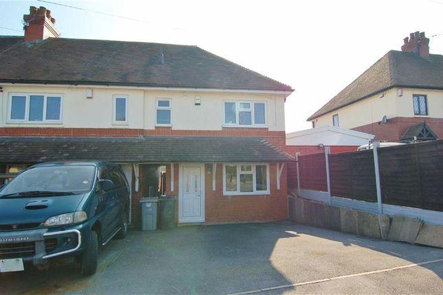 Thumbnail End terrace house for sale in Jubilee Road, Congleton