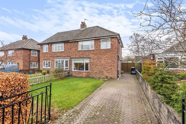 3 bed semi-detached house for sale in Almsford Drive, Harrogate, North Yorkshire HG2