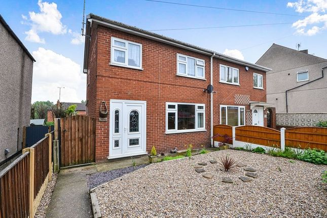 Thumbnail Semi-detached house for sale in Lower Somercotes, Somercotes, Alfreton