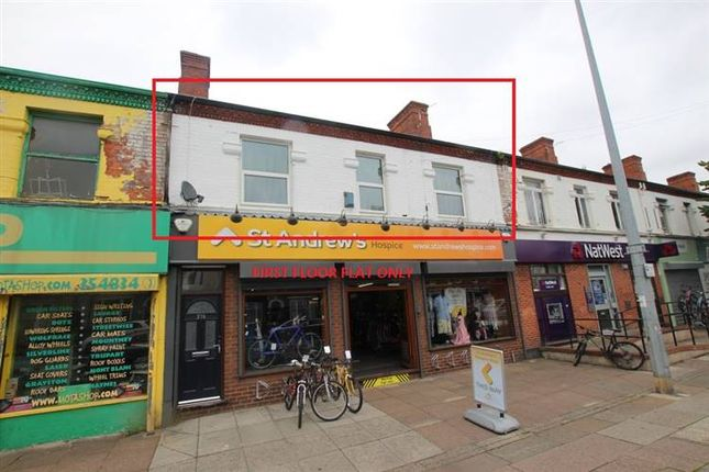 Commercial property for sale in The Courtyard, Grimsby Road, Cleethorpes