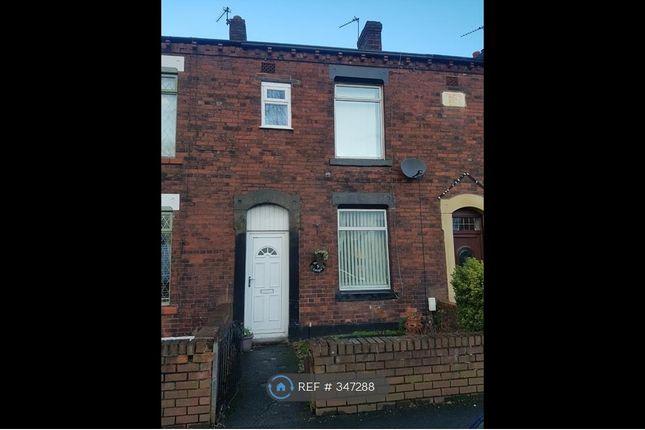 Thumbnail Terraced house to rent in Denton Lane, Chadderton, Oldham