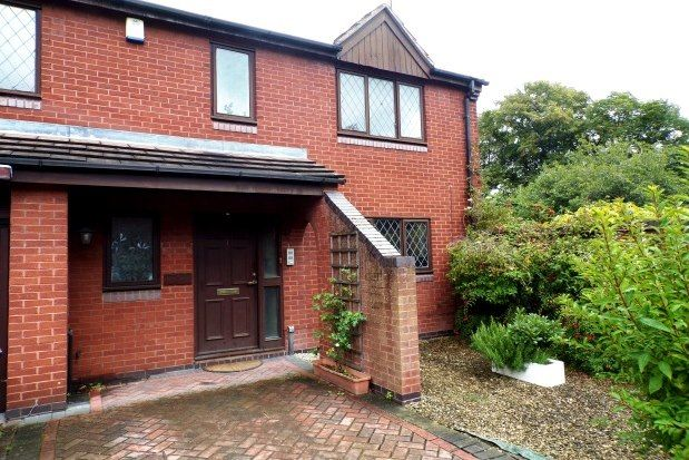 Thumbnail Property to rent in Aboyne Close, Birmingham