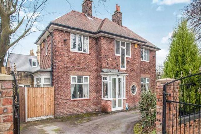 Thumbnail Detached house for sale in Park Avenue, Eccleston Park, Prescot