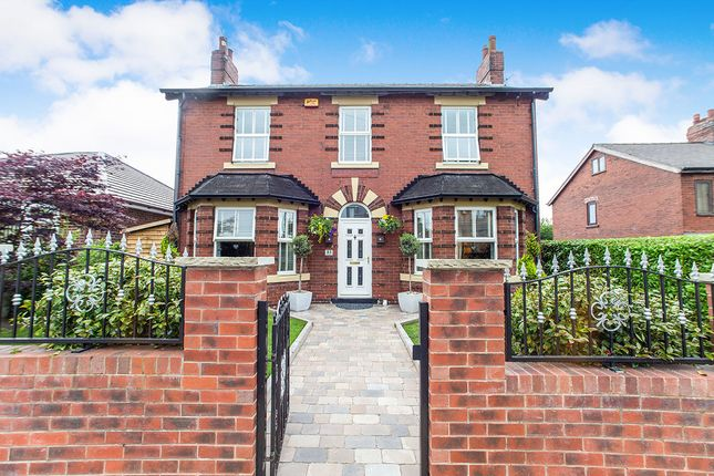 Thumbnail Detached house for sale in Dalefield Road, Normanton