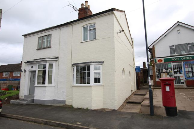 Thumbnail Cottage for sale in Lewis Road, Radford Semele, Leamington Spa