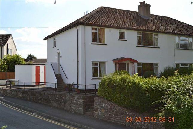 Thumbnail Flat to rent in 104, Caegwyn, Llanidloes, Powys