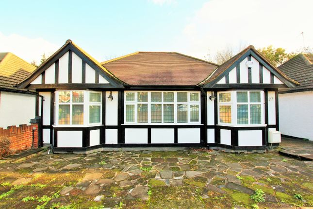 Thumbnail Bungalow for sale in Shirehall Park, London