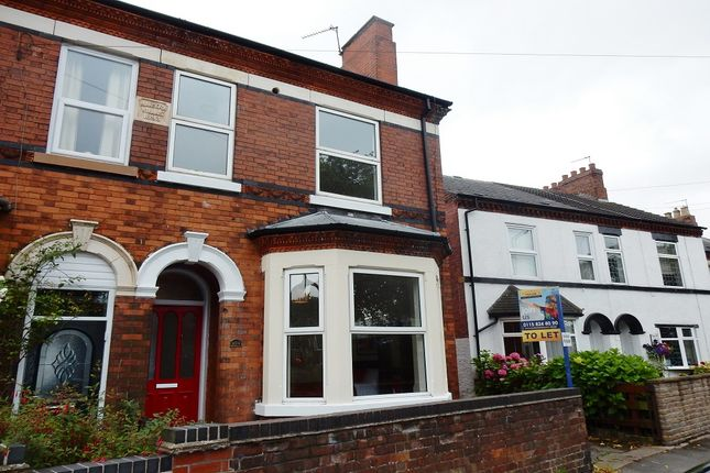 Thumbnail Room to rent in Tamworth Road, Long Eaton, Nottingham
