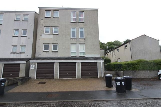 Thumbnail Flat to rent in High Parksail, Erskine