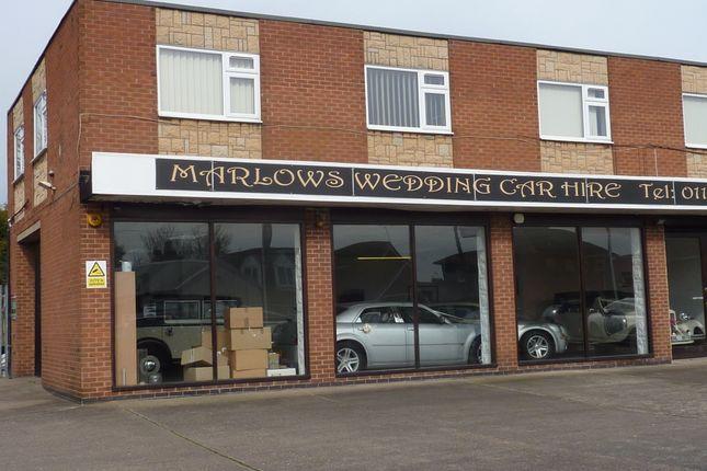 Thumbnail Retail premises to let in Papplewick Lane, Hucknall