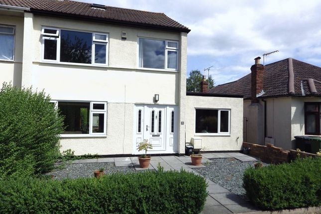 Thumbnail End terrace house for sale in Colston Close, Winterbourne Down, Bristol
