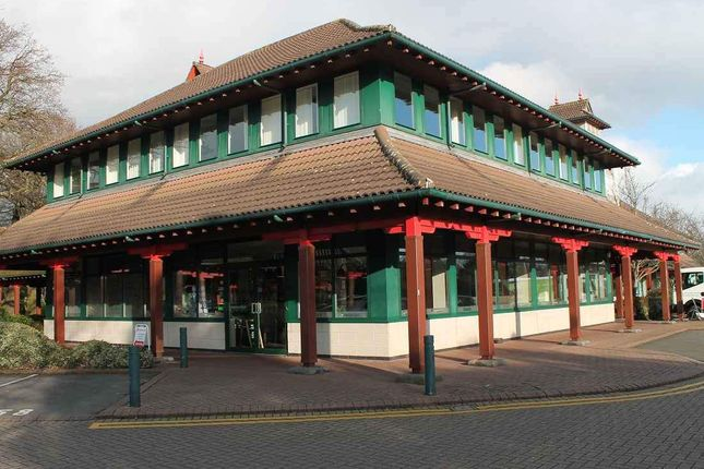 Thumbnail Restaurant/cafe to let in Solihull Parkway, Birmingham Business Park, Birmingham