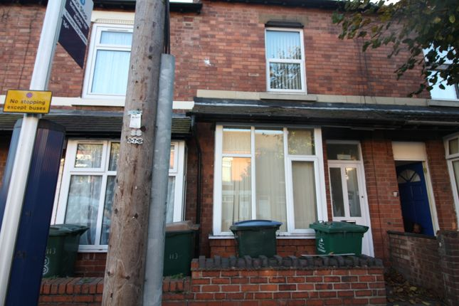 Thumbnail Room to rent in Bolingbroke Road, Coventry