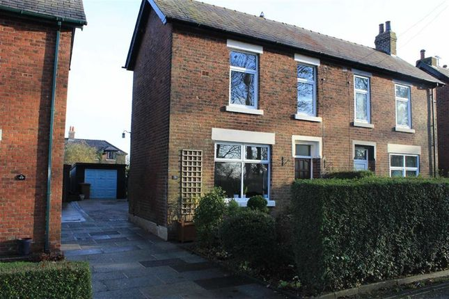 Thumbnail Semi-detached house for sale in Cumeragh Lane, Whittingham, Preston