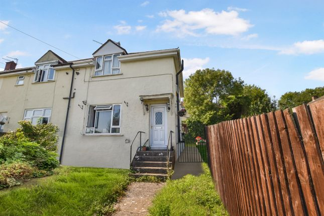 Thumbnail End terrace house for sale in Avon Road, Pill, Bristol