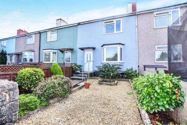 Thumbnail Terraced house for sale in Kings Weston Avenue, Bristol