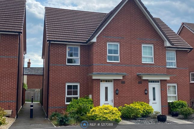 Thumbnail Semi-detached house to rent in Chapel Walk, Penygarn, Pontypool