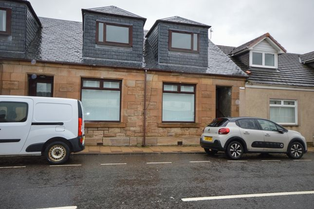 Thumbnail Terraced house to rent in King Street, Stonehouse, South Lanarkshire