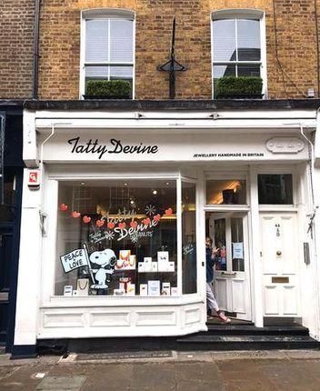 Thumbnail Retail premises to let in 236 Brick Lane, Bethnal Green, London