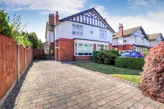 Thumbnail Semi-detached house for sale in Thorn Road, Bramhall, Stockport, Cheshire