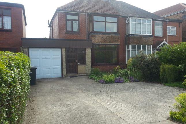 Thumbnail Semi-detached house to rent in Worrygoose Lane, Whiston, Rotherham