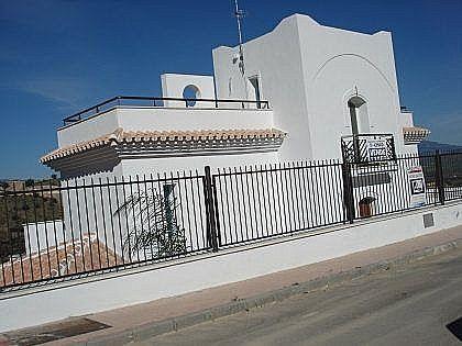 2.Property of Spain, Málaga, Coín