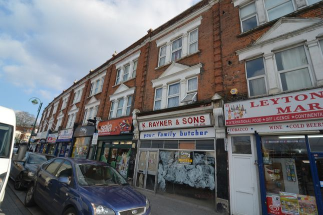 Thumbnail Retail premises to let in Church Lane, Leytonstone