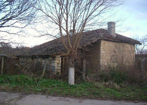 Thumbnail Detached house for sale in Zlatiya 1, Zlatiya, Bulgaria