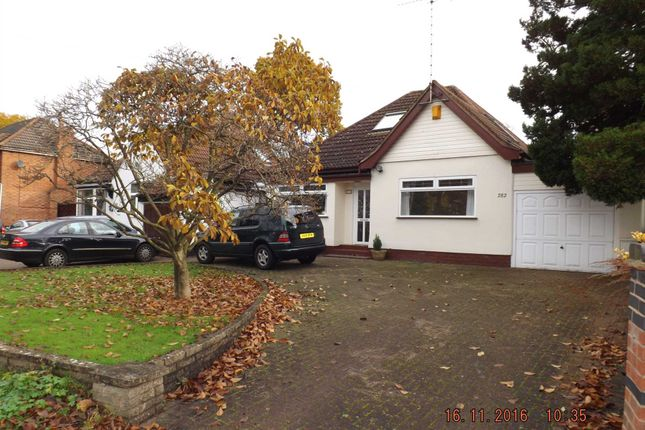 Thumbnail Bungalow to rent in Stoney Lane, Yardley, Birmingham